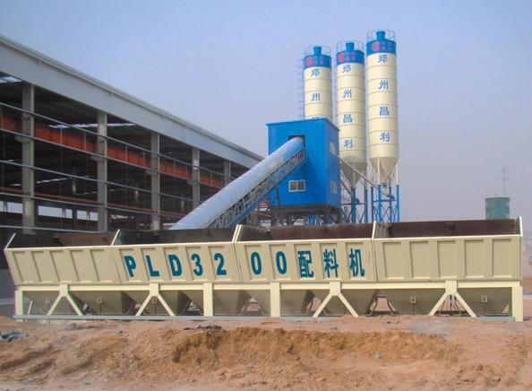 High Productivity Concrete Batching Plant Price