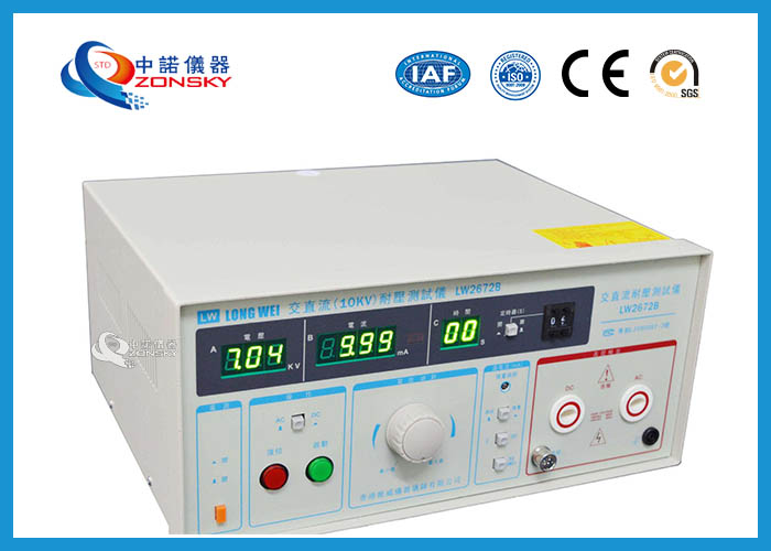 IEC Standard Hipot Test Equipment Automatically Control For Withstanding Voltage Test