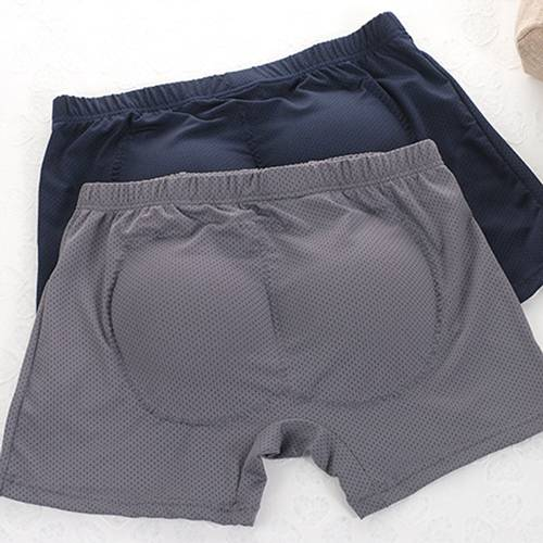 The VOEM Men's Padded Butt Hip Enhancer Cool Comfort Fabric Boxer Brief