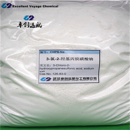 3-Chloro-2-hydroxypropanesulfonic acid,sodium salt/CAS: 126-83-0/CHPS-Na