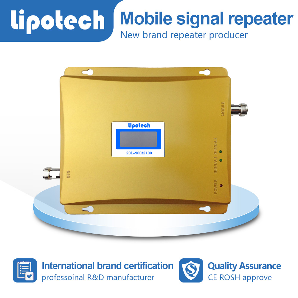 No dropped callDual band mobile signal repeater GSM WCDMA mobile signal extender