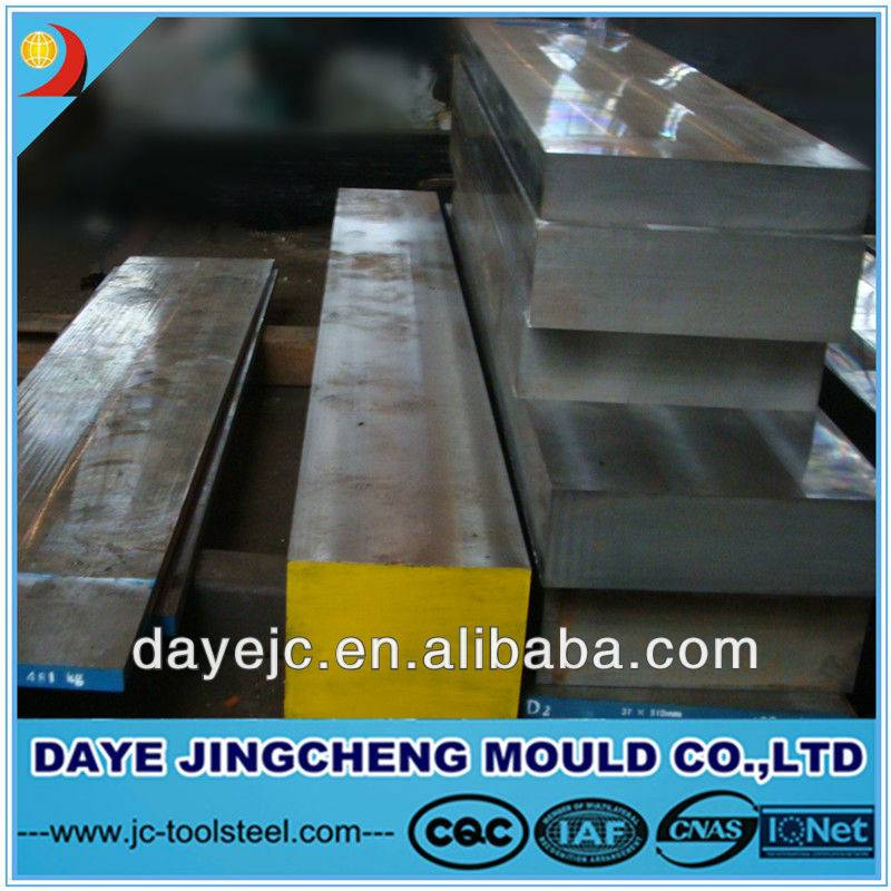 Forged DC53 Tool Steel,DC53 Steel,Alloy Tool Steel DC53