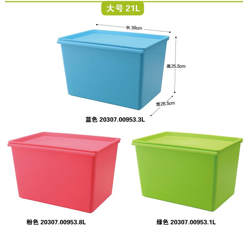6003 wholesale ECO-Friendly household plastic storage box/toy storage box