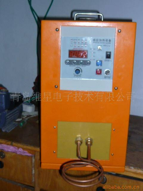 Over high Frequency induction heating and brazing machine