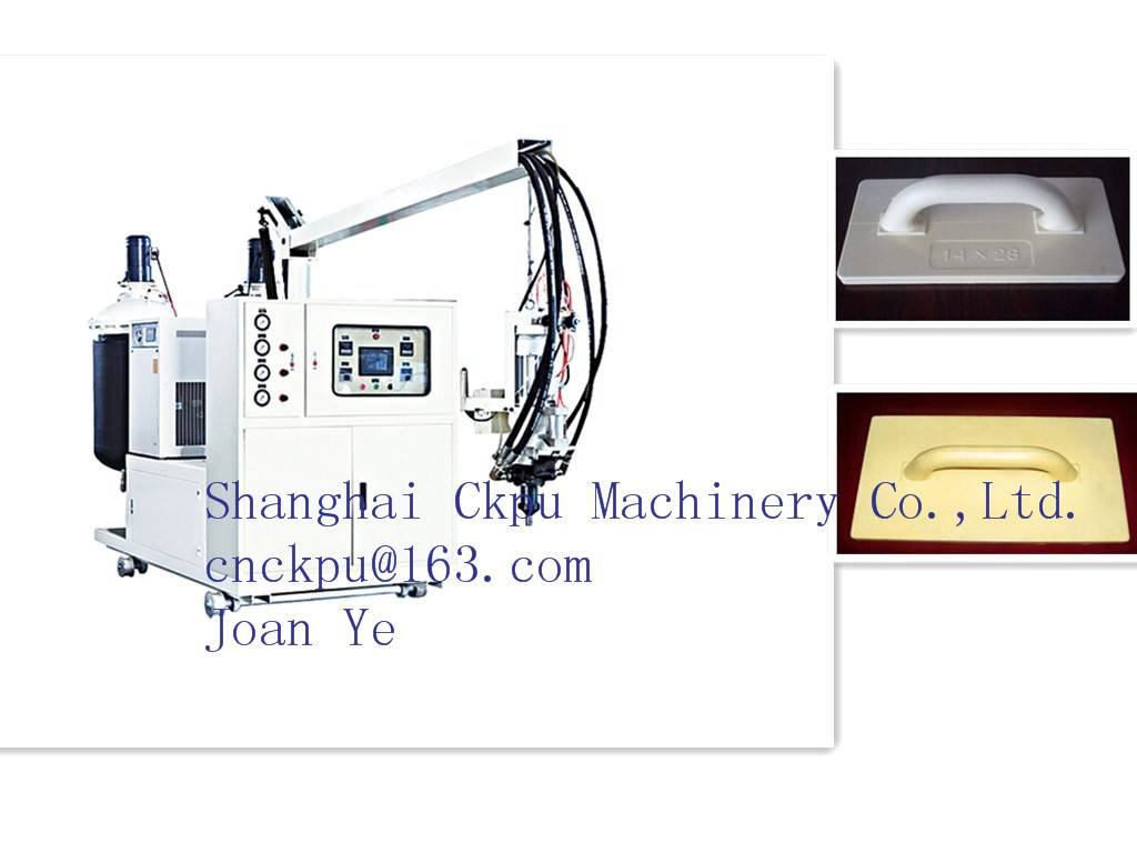 PU Foaming Machine for Plaster Trowel
