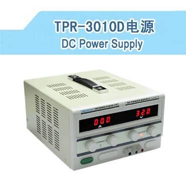30V/10A DC Power Supply TPR-3010D