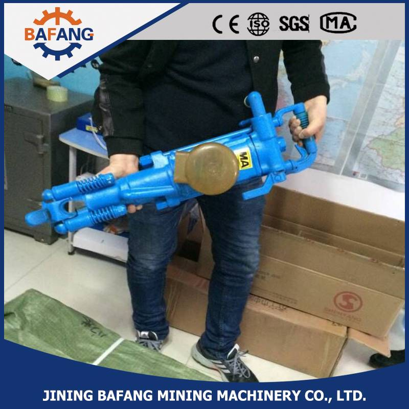 YT28 Hand-held pneumatic rock drill/Air leg rock drill jack hammer/rock drilling machine