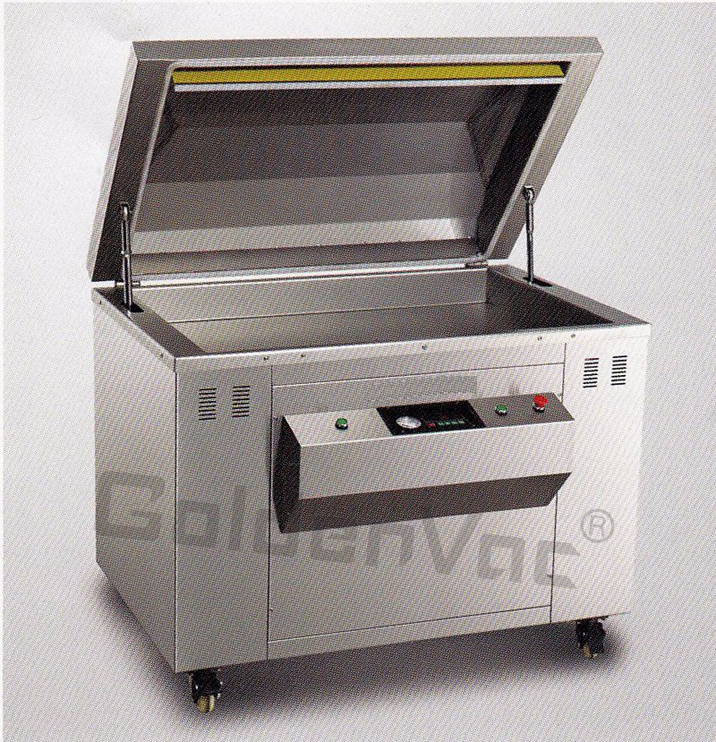 Food Vacuum Packaging Machine(DZ-900Q)