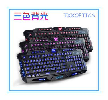 USB Wired Gaming Keyboard With 3 Colors Backlight