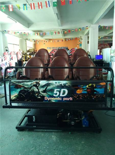 2015 new arrvial 5d cinema 5d theater 5d movie 5d chair 5d seat can hold 6 people
