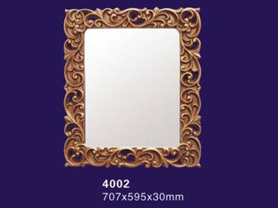 Auuan PU decoration Mirror frame and Mirror 4002