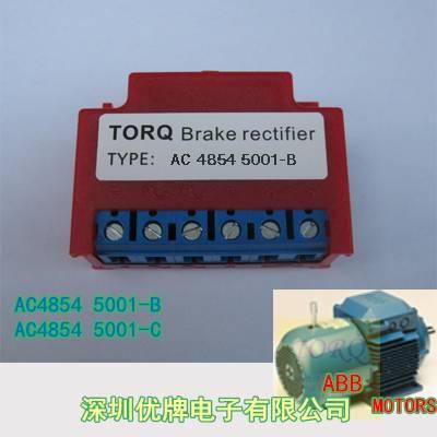 AC4854 5001-B/AC4854 5001-C/AC48545001-B/AC48545001-C/AC 4854 5001-B/AC 4854 5001-C