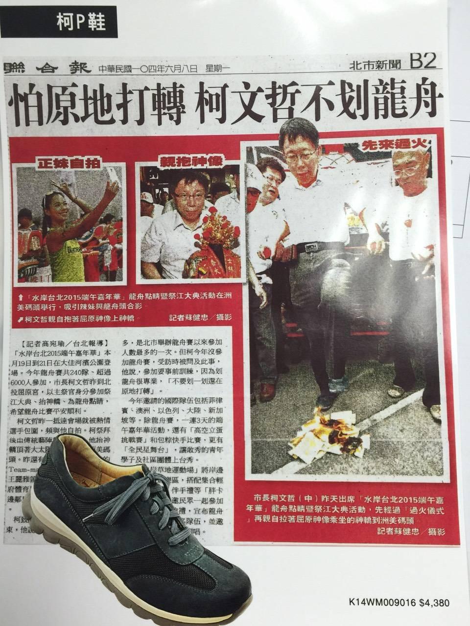 Kimo German Designer Footwear 2015AW