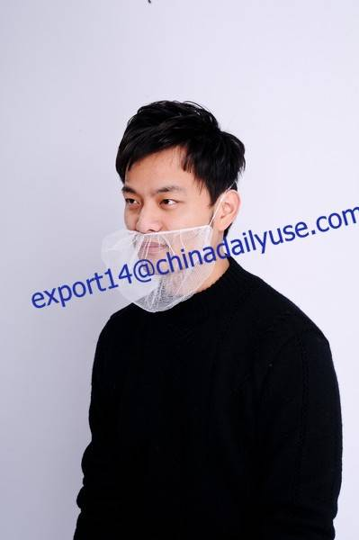 Disposable Mesh Beard Cover with ISO9001 and CE