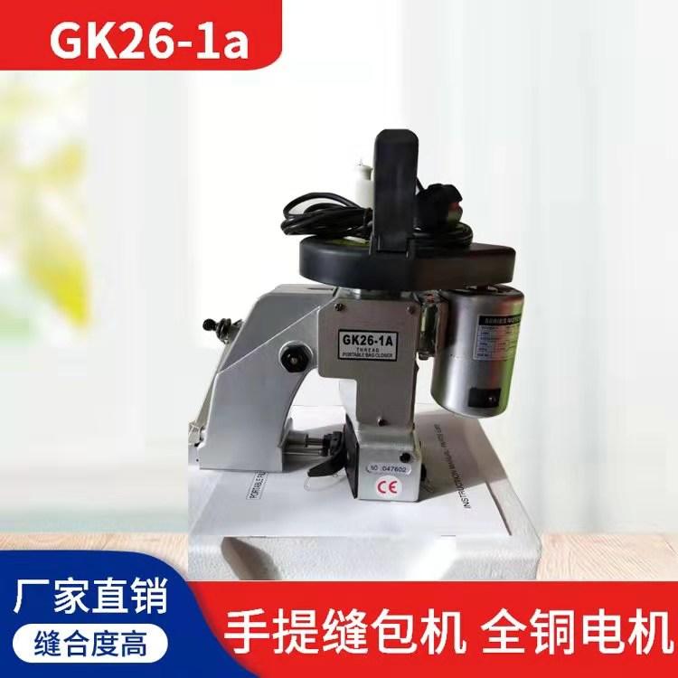 GK26-1A portable bag closing machine
