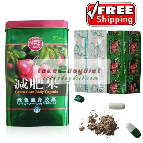 Weight Reduction Fruit Green Lean Body Capsule Weight Loss Capsule