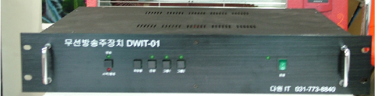 Wireless transmitter DWIT-01