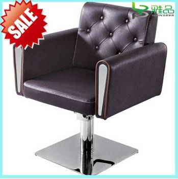 Yapin Salon Chair YP-052