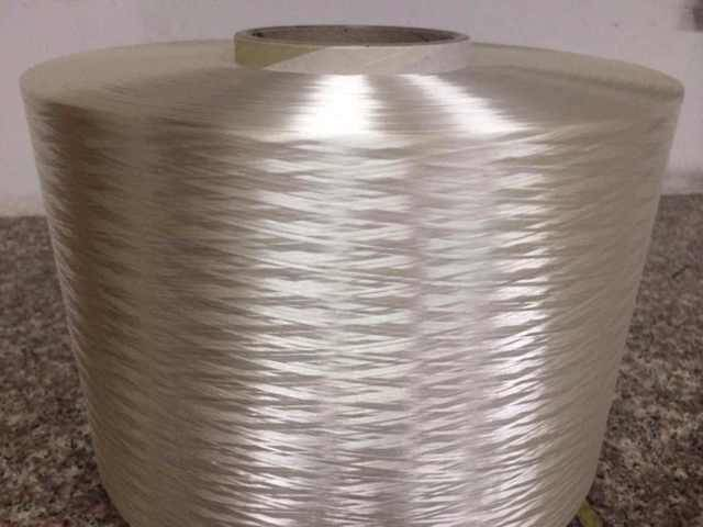 industrial yarn, high strength multifilament yarn,