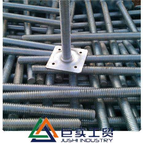 steelQ235/original adjustable base jack scaffolding