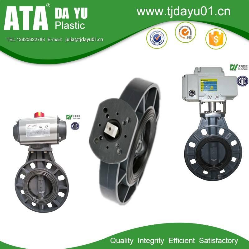 Motorized butterfly valves