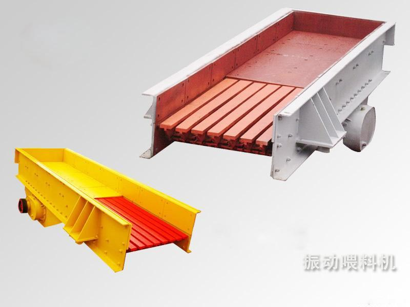 Vibrating feeder/Electromagnetic feeder