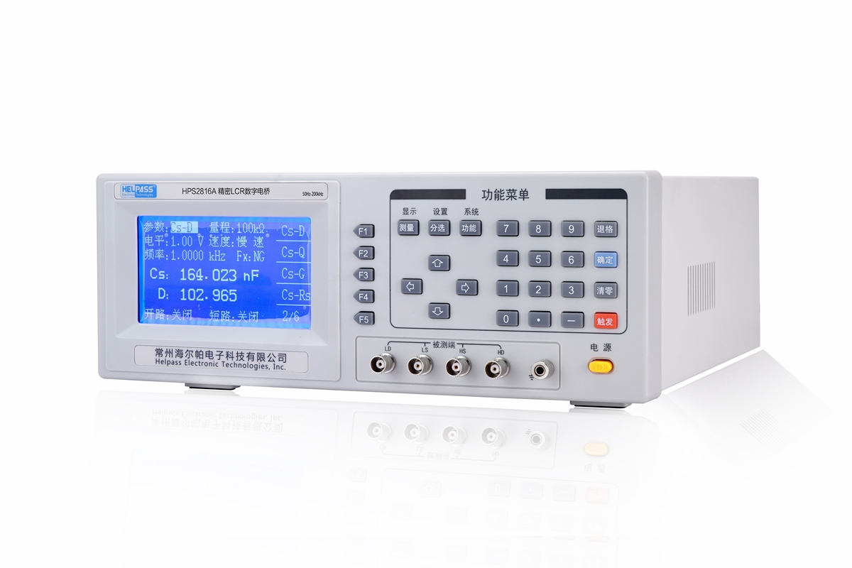 HPS2810D High Precision LCR Meter with large LCD display