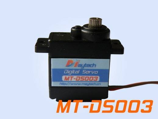 Digital Servo For Airplanes and Helicopters