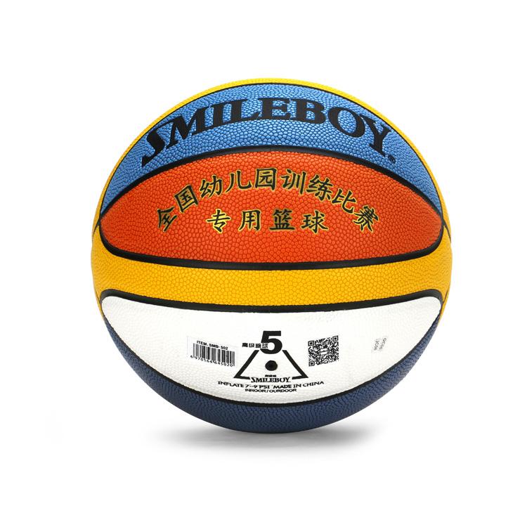 2017 smileboy brand cheap mini basketball wholesale