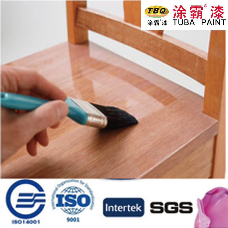 China tuba odorless wood spray paint waterbased for furniture