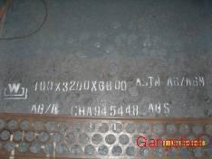 Shipbuilding Steel plates AH36,DH36,EH36,FH32,AH32,DH32,EH32,FH32,API spec 2H GR. 50,2H GR. 42 Steel