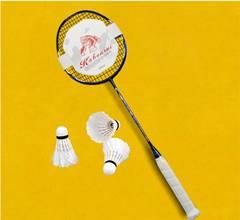 Kabourni hot sale high tension light weight corbon fiber baminton racket with carry bag