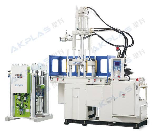 AKPLAS vertical injection machine