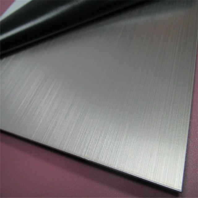 High quality aluminum sheet factory