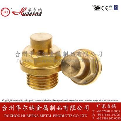 speed reducer brass vent plug brearher plug