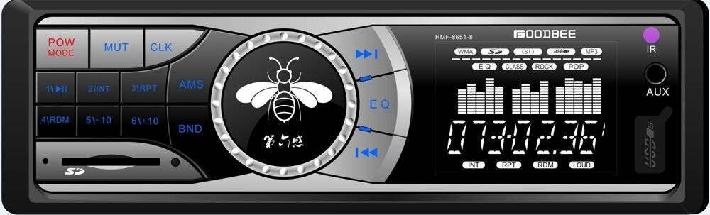 Fixed Panel Car DVD,MP4 Player HMF-8851