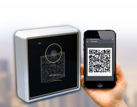 Qr Code Access Control Reader With Tcp Ip Eurocloud