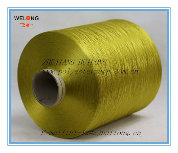 dty polyester yarn in china
