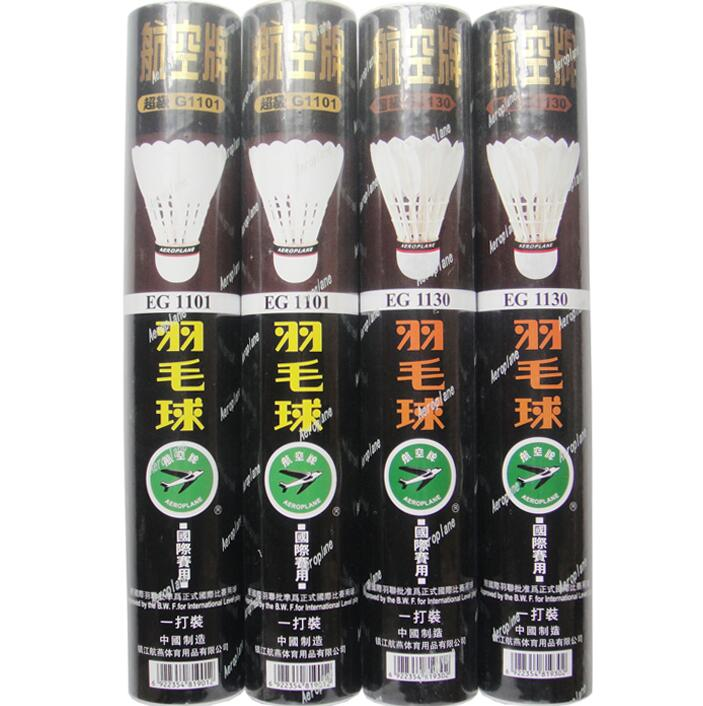 Wholesale Aeroplane badminton shuttlecocks black label EG1130,EG1130LE,SG1130..