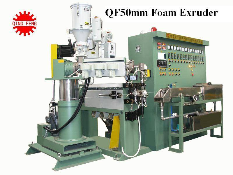 RG/JIS/DVI/HDMI Chemical Foam Extrusion Production Line