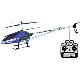 """Gear Head 51"""" Metal Alloy Structure Remote Control Helicopter"""