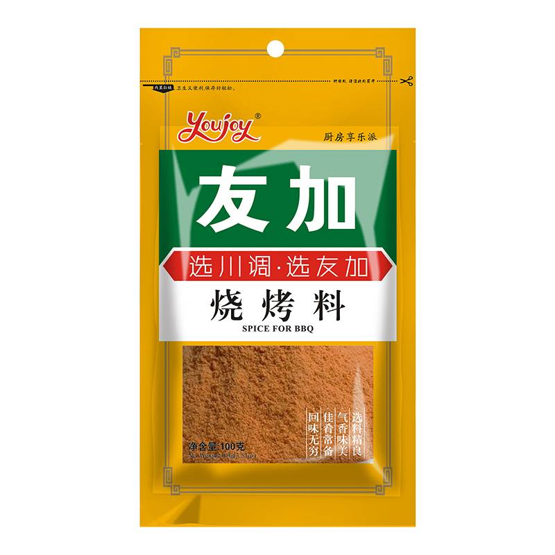 BBQ barbecue spices