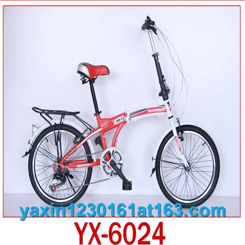 Hot sale children bike , kid bicycle for sale folding bikes