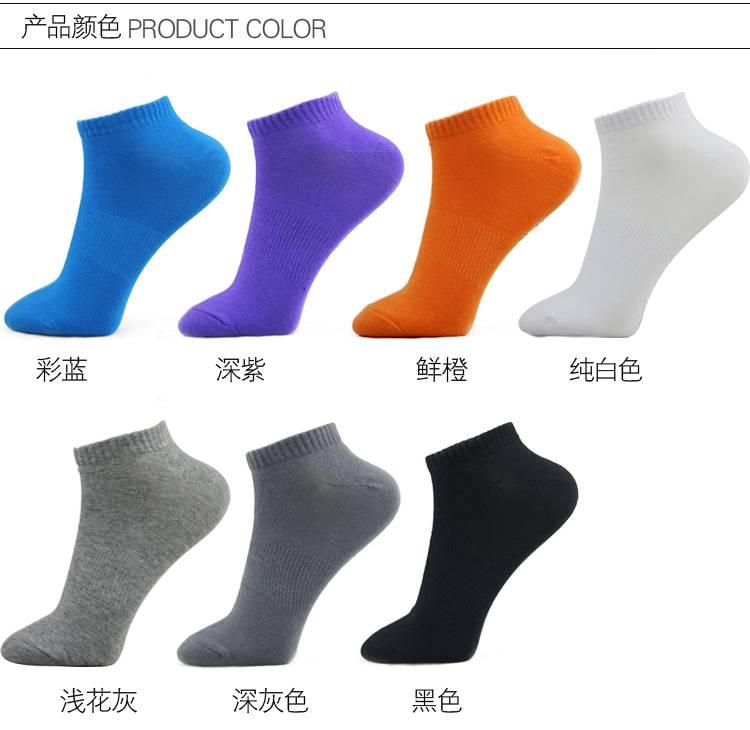 Candy socks solid color sunshine man socks
