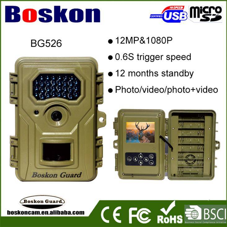 12 Mp 940nm Low Glow Infrared night vision Hunting Trail Camera