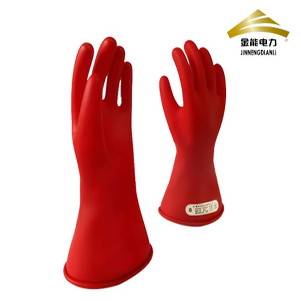 long latex safety insulating gloves