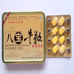 babao scalper penis erection capsule sex tablets with good price