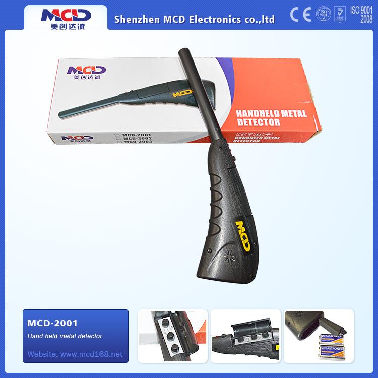 high quality Security Super Scanner Metal Detector MCD-2001