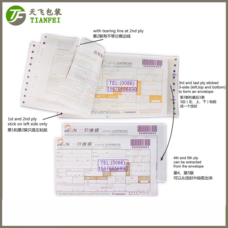 "9 "" 5"" double barcodes die-cutting perforated international waybill printing"