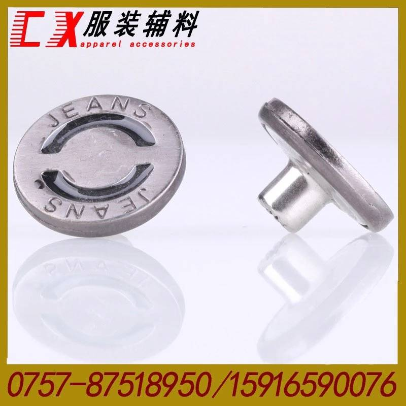 High-grade 20mm engraved metal Jeans Shank Button in Light Anti Silver
